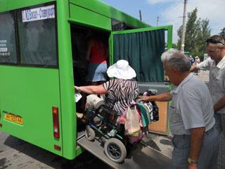 В Славянске появились автобусы для инвалидов